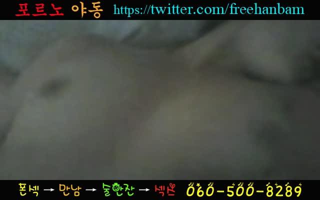 등산 동호회 불륜남녀